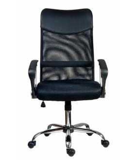 Kancelářská židle EMILY