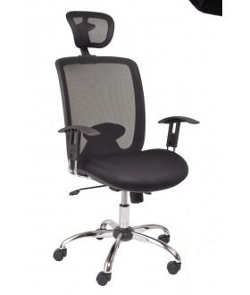 Kancelářská židle W81C