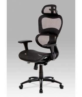 Kancelářská židle KA-A188 BK