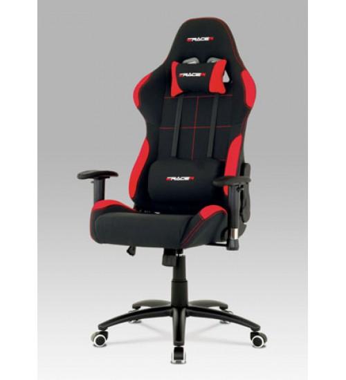 Kancelářská židle KA-F02 RED